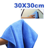 Wholesale Hot Selling cm Microfiber Washing Cloth Towel Car Dry Cleaning Absorbant Cloth C E5M1 order lt no track