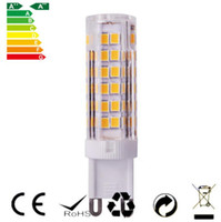 Wholesale G9 new smd led new super bright led bulbs