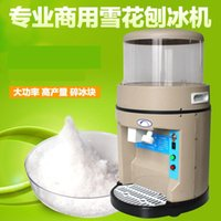 Wholesale Commercial automatic mute shaved ice machines crusher Milk tea shop drink fruit juice smoothies machine