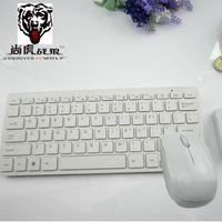 Wholesale Wireless Keyboard Mouse Combo Kit Set Optical Mouse for Desktop PC Laptop