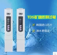 Wholesale TDS Digital TDS Meter Tester Filter Water Quality Purity tester come with leather bag