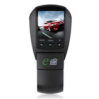 Wholesale car dvd P quot LCD Wide Angle Car DVR Camera Video Recorder Hours Monitor