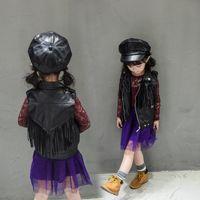 Wholesale New Autumn new children s clothing boys and girls tassel PU vest fashion solid tassel vest