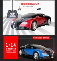 Wholesale Deformable Telecar