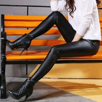 Wholesale S M L Lucky New Fashion Slim Fit Womens Girls High Waisted Slim Faux Leather Stretch Leggings Pants