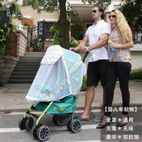 Wholesale 2016 Baby Stroller Pushchair Mosquito Insect Shield Net Safe Infants Protection Mesh Stroller Accessories Mosquito Net