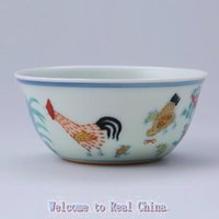 antiques auctions - Real China Porcelain Ceramic Cock Family Tea Cup High Imitation Ming Dynasty ChengHua Period Cock Vat Ceramic Tea Cup Sotheby Auction Cup