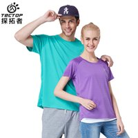 Wholesale Outdoor men sport hiking running breathable quick drying t shirt o neck male female short sleeve tops fitness sports T shirts
