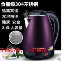 Wholesale home appliance Midea L electric kettle stainless steel electric kettle kettle model no WH415E2g