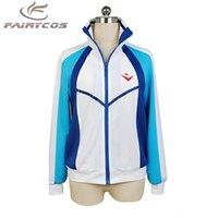 Wholesale Free Iwatobi Swim Club Haruka Nanase High School Cosplay Costume Hoodie Jacket
