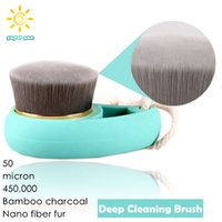 bamboo cleaning brush - Deep Cleansing Soft Wash face brush Bamboo charcoal Nano fiber fur brush Skin Care Remover Acne Treatment Cleaning Tool