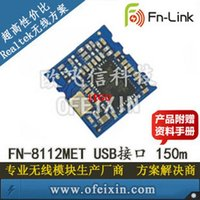 Wholesale Realtek high cost ultra small wireless module WiFi module a large number of low cost program shipments