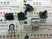 Wholesale ceramic chip B1M potentiometer handle long mm round