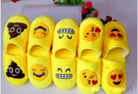 Wholesale 2016 New Design Fashion Emoji Smiley Slippers Cute Yellow Cotton Slipper Style In Stock