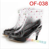 Wholesale New Outdoor Brand Cycling Shoe Cover Full Zip MTB Bike Shoe Cover waterproof dust proof Bicycle Shoe Covers For Women