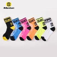 Wholesale Hot Unisex Cycling Socks High elasticity utdoor Sports Wearproof Socks Deodorization Breathable For Color Optional