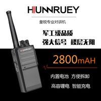 Wholesale Professional Walkie talkie civilian power W digital wireless hand sets driving hotel