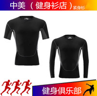 Wholesale Hot New Men Sportswear Fitness Compression Shirt Male Bodybuilding Long Sleeve Clothes Breathable Gym Running Sport Tops
