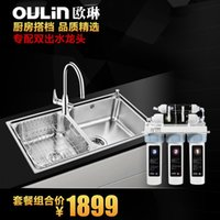 Wholesale package OULIN sink dual trough package wash dishes five filter water purifier can drink straight
