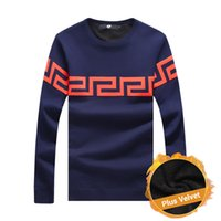 Wholesale Velvet Sweater Men New Fashion Winter Pullover Men O Neck Knitted Sweater Trend High quality Mens Sweaters And Pullover XL