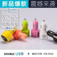Wholesale Univeral car charger double usb A for cell phone PDA etc blue LED indicator design