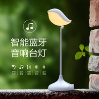 audio business - In business Life different generation2 Bluetooth speaker LED light intelligent birds eye lamp audio Home Furnishing high end gifts