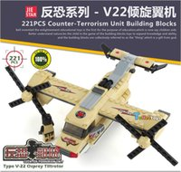 aircraft types - Counter Terrorism Unit Aircraft Sea Horse Hovercraft Military Type V22 Osprey Tiltrotor Building Blocks Educational Brick