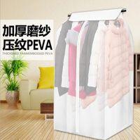 Wholesale Clothes suit jacket suit pouch clothing dust cover three dimensional transparent dust cover dust bag clothes cover