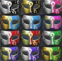 best uppers - BEST SELLING Men s Carving Flower Mask Halloween Masquerade Masks Venetian Dance Party Mask Men Mask festive party supplies