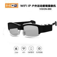 Wholesale wifi Camera Sunglasses wifi sport Video Camera Eyewear smart glasses
