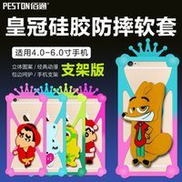 Wholesale 2016 New Mobile Phone Universal Silicone Cartoon Crown Protection Soft Bumper DHL Free Cute Cartoon