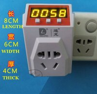 Wholesale 1PC Big Screen Electric Timer Bicycle Charge Timing Reminder Timer Socket V HZ A W
