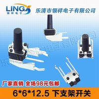 Wholesale horizontal lower support bracket with long legs touch switch side vertical press jog button X6