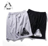 bermuda shorts fashion - New Skateboard Palace Shorts pants Men Casual Fashion bermuda gym Beach Mens shortsLoose Beach Shorts