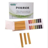 Wholesale 80pcs set Full Range Test Paper Ph Value In Routine Test Urine Water Quality Cosmetics Soil Ph Test Paper S010