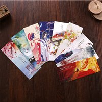 beautiful poetry - Exquisite box only beautiful poetry bookmarks