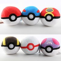 Wholesale 12CM Anime Poke Monster Ball Plush Premier Ball Honor Ball Toy Soft Stuffed Doll Poke Ash Poke Ball Plush Ball Toys YC8050
