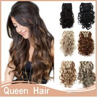Wholesale Hairpiece Colors Clip in Hair Extensions set inch cm Long Hairpiece Curly Wavy Heat Resistant Synthetic Natural Hair Extension