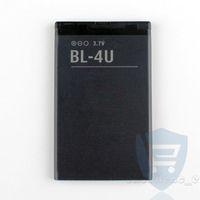 Wholesale New BL U BL4U mAh Replacement Li ion Battery For Nokia E66 C5 E75 Batteries