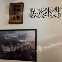 arabic wall stickers - Islamic Wall Stickers Quotes Muslim Arabic Home Decorations Bedroom Mosque Vinyl Decals God Allah Quran Mural Art Free DHL