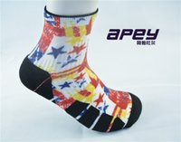 ankle compression socks - APEY outdoor sports socks for men colorful compression breathable skateboard hiphop socks mens basketball elite socks