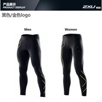 tights for men - 2xu Men Compression Fitness Pants Male Sports Running Clycling Bike Bicycle Male Pants Tight Bottom xu For Sports