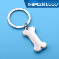 Wholesale Stainles Steel Dog Bone Pendant Key Chains Promotion Gift Key Ring Pet accessory