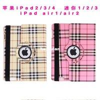 Wholesale Apple iPad rotary iPad2 leather rotating iPadair1 shell Mini Set