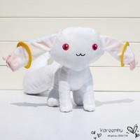 baby incubators - 1pcs Puella Magi Madoka Magica Incubator QB Plush Toys Soft Stuffed Baby Doll quot CM Retail