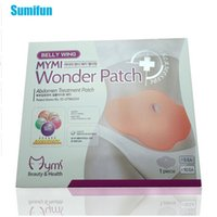 Wholesale 2016 pack MYMI Wonder Slim patch slimming belly Patches Gel Loss Weight Abdomen fat burning patch