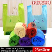 bear shopping bag - 23 cm Plastic Shopping Bags Supermarket Colorful Smiling Bear Printing bags shopping fruit vegetable food bags