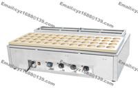 azuki bean - Commercial Use Non stick v Electric cm Japanese Azuki Bean Obanyaki Maker Machine Baker Grill