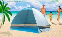 Wholesale 2016 Outdoor shade Beach tent UV tent automatically double fishing