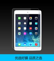 Wholesale Protective Film For iPad Mini Ipad PRO inch inch D H mm Screen Protector Anti Scratch for iPad Air Tempered Glass